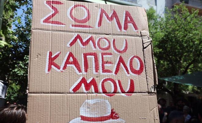 Queer Liberation March: Πορεία της ΛΟΑΤΚΙ κοινότητας στο κέντρο της Αθήνας